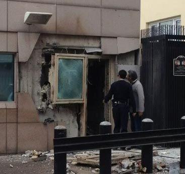 Ankara Amerika Büyükelçiliği önünde patlama