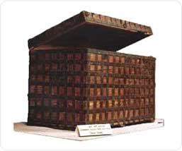 Ziraat Bankası'nın temelini oluşturan Memleket Sandıkları kuruldu. tarihte bugün