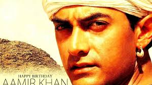 Aamir Khan, Hindistanlı oyuncu tarihte bugün