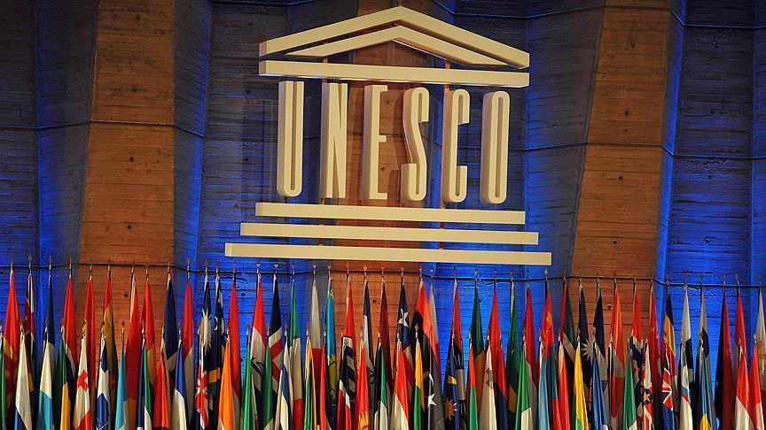 Amerika Birleşik Devletleri ve İsrail, UNESCO'dan ayrıldı tarihte bugün