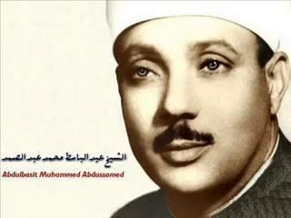 Abdulbasid Abdussamed, Mısırlı hafız (DY-1927) tarihte bugün