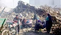 Afyon Çay Sultandağı Depremi