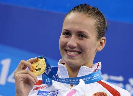 Anastasia Zueva, sporcu, Rus yüzücü