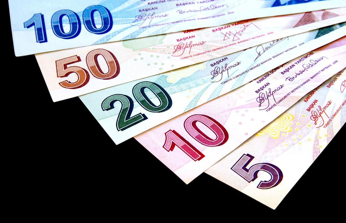 Asgari ücret belli oldu. Yeni yıldan itibaren asgari ücret 1300 lira oldu. tarihte bugün
