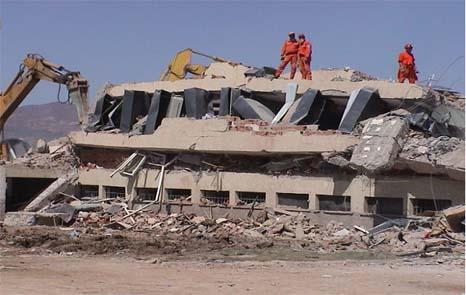 Bingöl Depremi