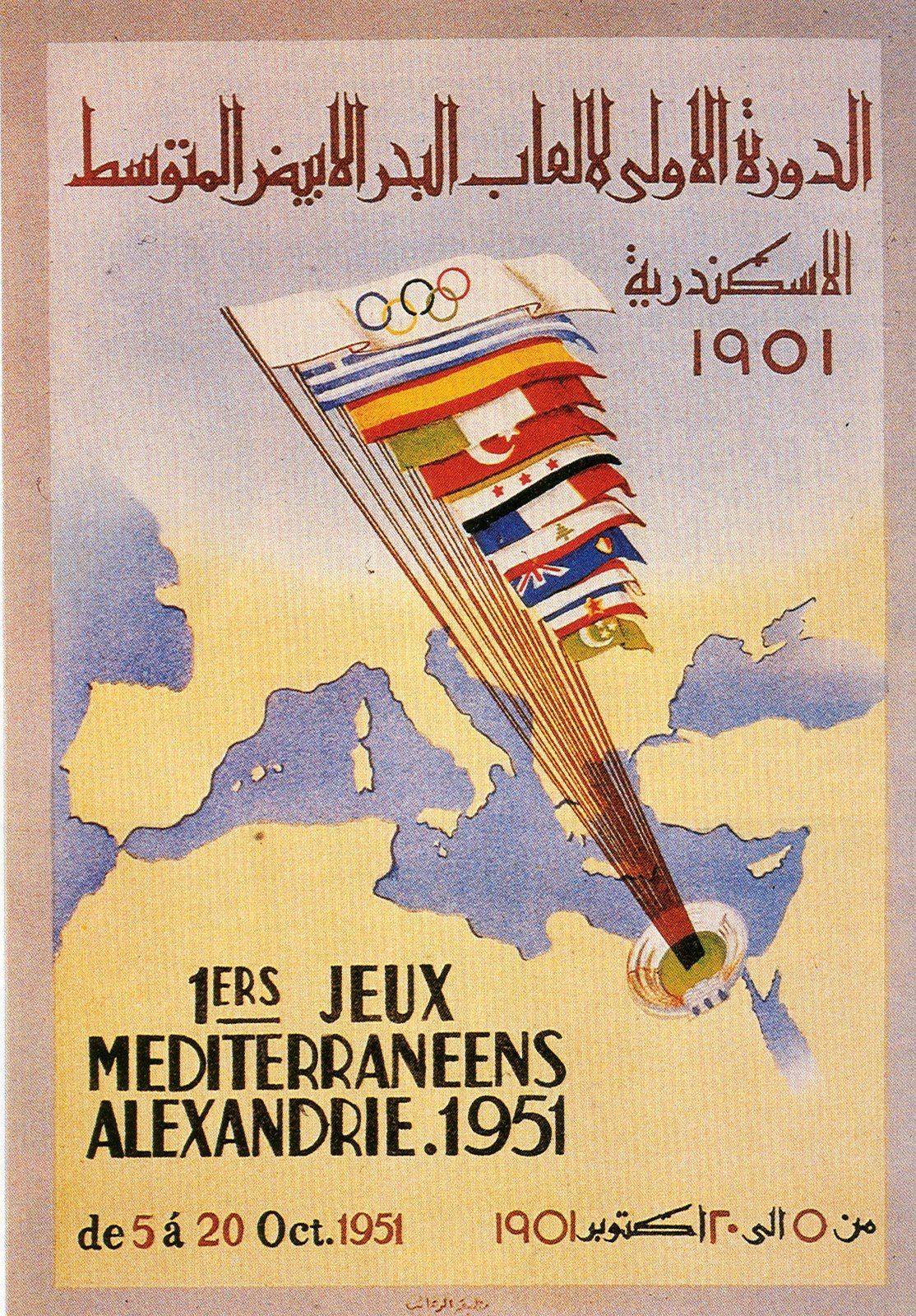 Birinci Akdeniz Oyunları sona erdi. Türkiye serbest güreşte 8 sıklette altın madalya alarak takım halinde şampiyon oldu tarihte bugün
