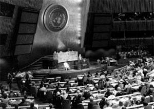 Birleşmiş Milletler Örgütü Araplar'ın şiddetli muhalefetine karşın Filistin'in bölünmesini ve bağımsız bir İsrail devleti kurulmasını kararlaştırdı. tarihte bugün