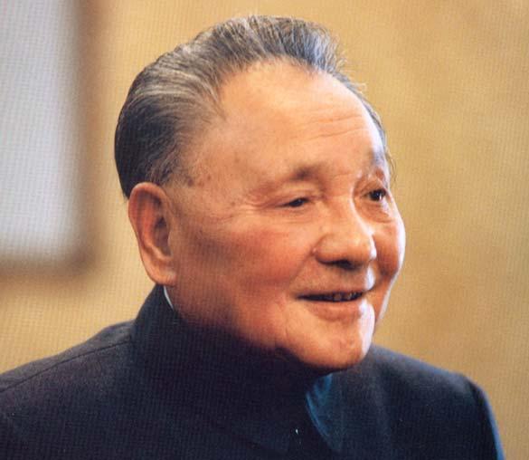 Deng Xiaoping, Çin siyasetçisi tarihte bugün