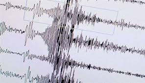 Yunanistan civarında deprem