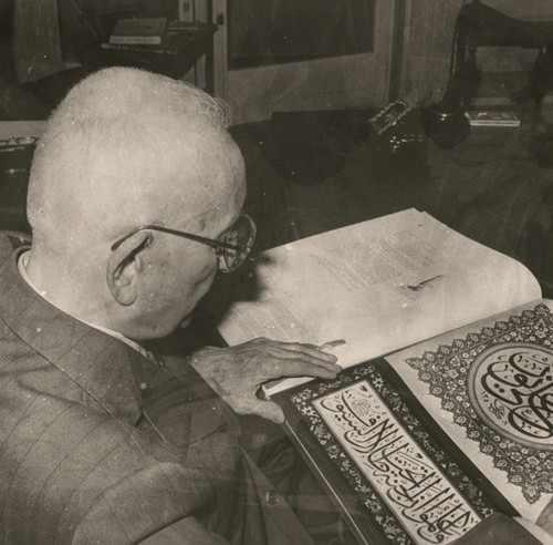 Ekrem Hakkı Ayverdi, yazar (ÖY-1984)