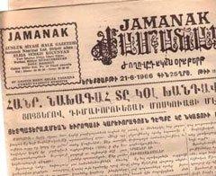 istanbulda Ermenice yayın yapan Jamanak gazetesi yayımlanmaya başladı. tarihte bugün