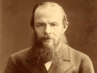 Fyodor Mihailoviç Dostoyevski Rus yazar (DY-1821) tarihte bugün
