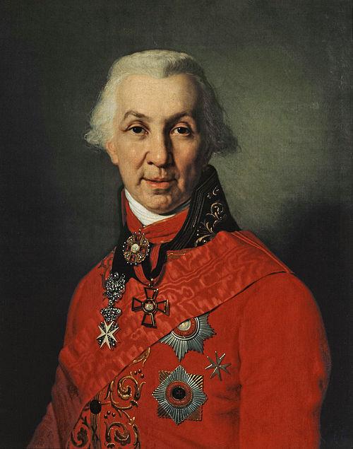Gavrila Derjavin,  şair,siyasetçi devlet adamı (DY-1743) tarihte bugün