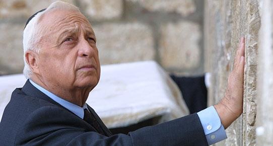 israil eski Başbakanı Ariel Saron doğum günü