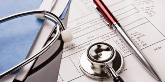 Karşılıklı Sağlık Yardımı Antlaşması imzalandı