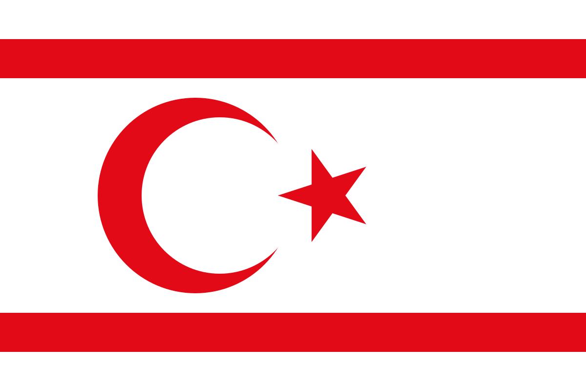 KKTC ilan edildi