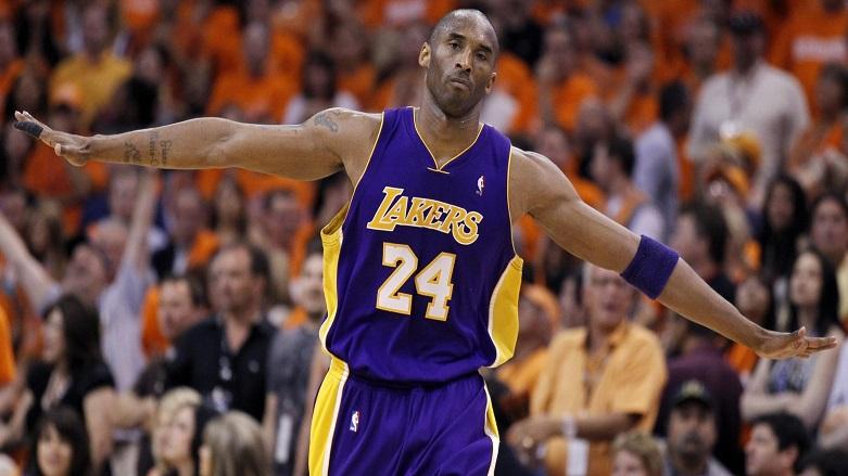 Kobe Bryant  Öldü