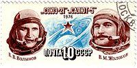 Vitali Jolobov, kozmonot tarihte bugün