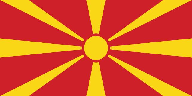 Makedonya meclisi, ülkenin adının