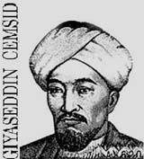 Gıyaseddin Cemşid, iranlı gökbilimci ve matematikçi (DY-1380) tarihte bugün