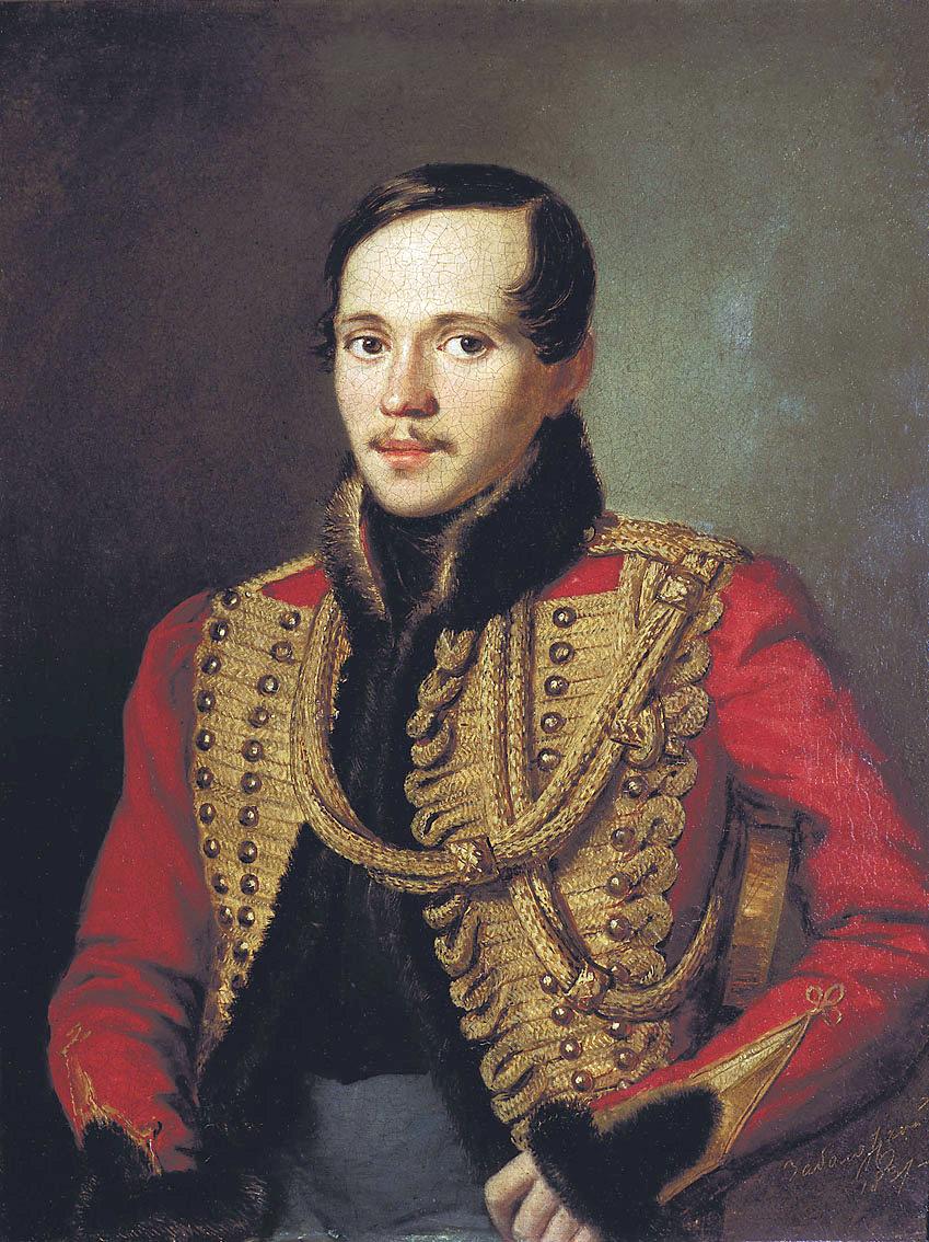 Mihail Yuryeviç Lermontov, yazar ve şairidr. Rus. (DY-1814) tarihte bugün