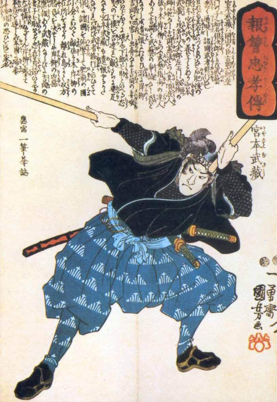 Miyamoto Musaşi, Japon kılıç üstadı (DY-1584) tarihte bugün