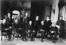 1. Dünya Savaşı sonrasında barış görüşmeleri Paris Barış Konferansı'nda başladı. Avrupa'nın haritası yeniden çizildi. tarihte bugün