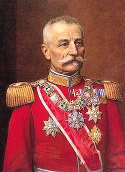I. Petar Karadordeviç, Sırbistan kralı (DY-1844) tarihte bugün