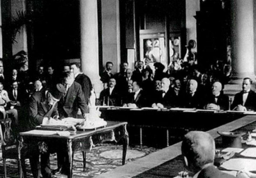 Sevr Anlaşması imzalandı. tarihte bugün