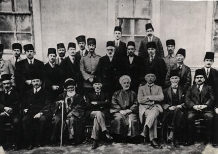 Sivas Kongresinin açılışı yapıldı