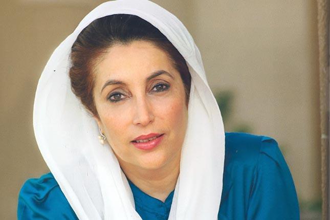 Pakistan eski başbakanlarından Benazir Butto. tarihte bugün