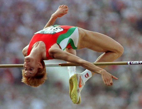 Stefka Kostadinova, Bulgar atlet tarihte bugün