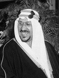Suud bin Abdül Aziz, Suudi Arabistan Kralı (DY-1902) tarihte bugün