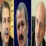 Dört eski bakanın Yüce Divan oylaması