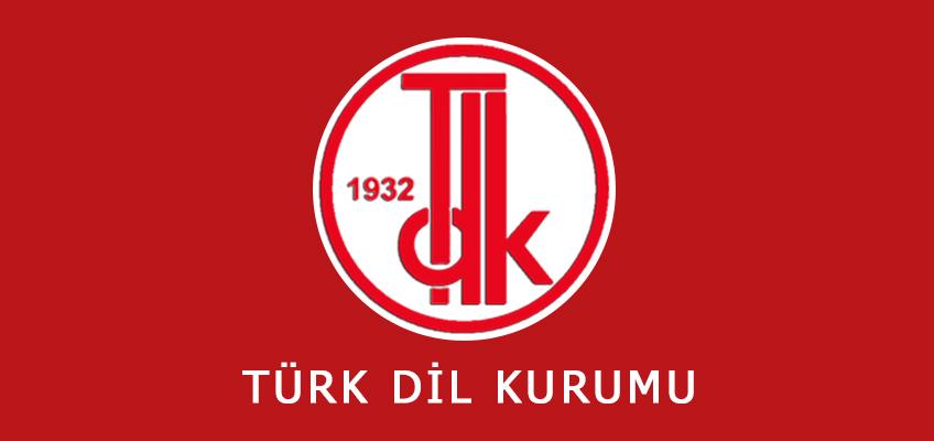 Türk Dil Kurumu kuruldu. tarihte bugün