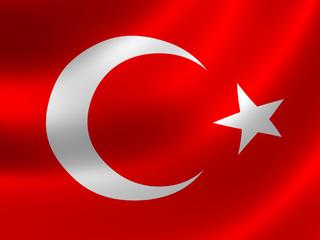 Türkiye Cumhuriyeti Doğum Günü