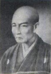 Yamamoto Tsunetomo Japon samuray (ÖY-1719) tarihte bugün