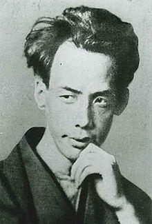 Ryunosuke Akutagawa, Japon yazar (DY-1892) tarihte bugün