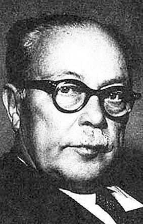 Yusuf Ziya Ortaç, şair, yazar, siyasetçi (ÖY-1967) tarihte bugün