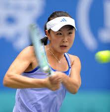 Zi Yan, Çinli profesyonel tenisçi tarihte bugün